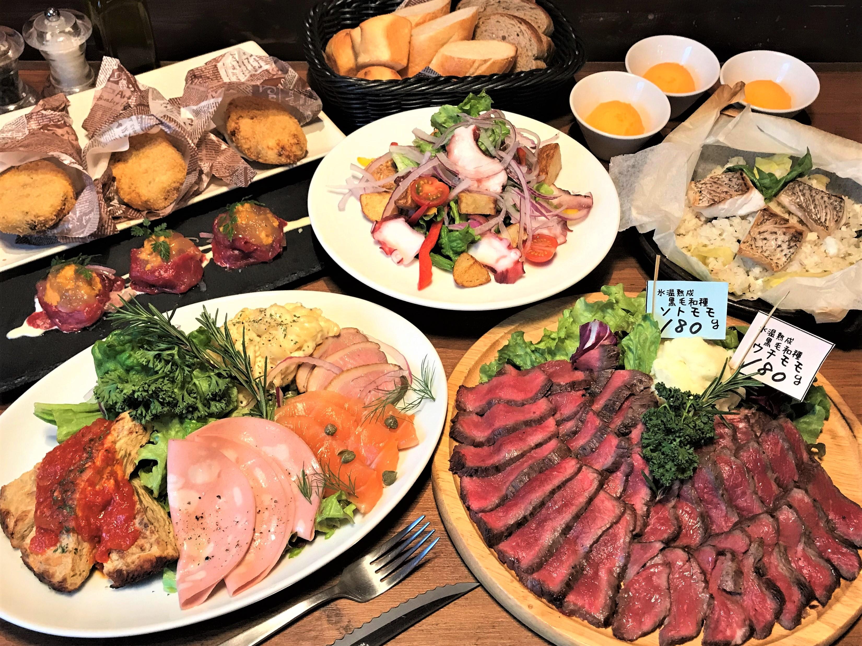 熟成肉3980円コース